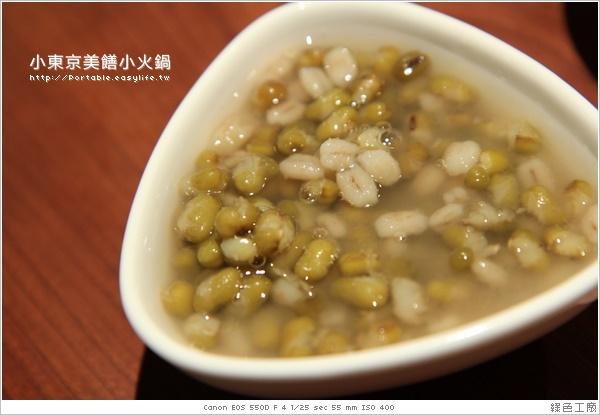 台北。小東京美饍小火鍋