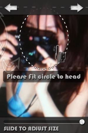 Giant Head創意拼貼。iPhone照相圖片軟體