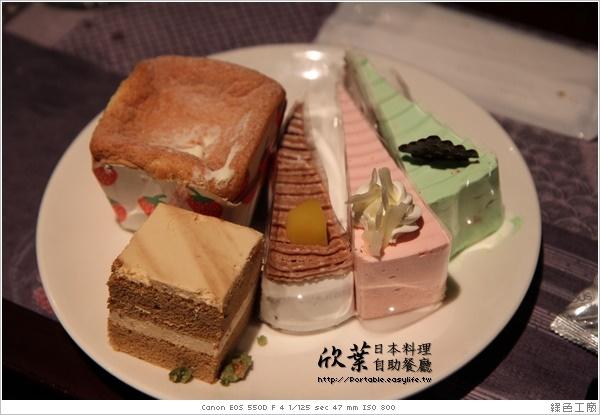 欣葉日本料理自助餐廳