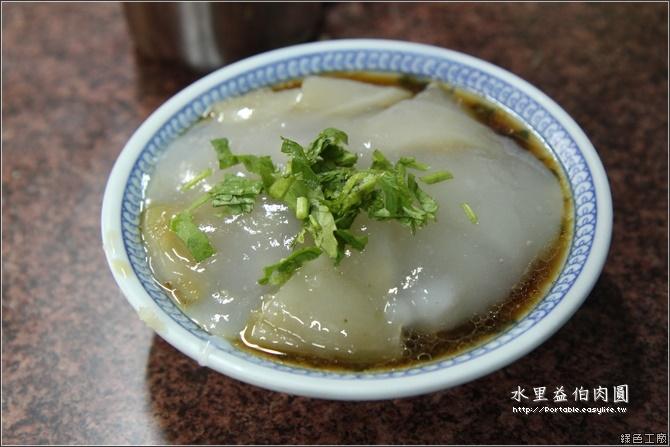 水里益伯肉圓。台南美食
