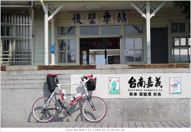 單車台南到嘉義。環蘭潭吃美食