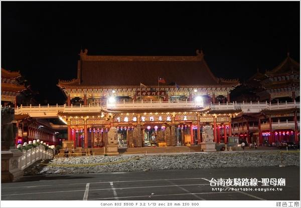 台南夜騎路線。聖母廟