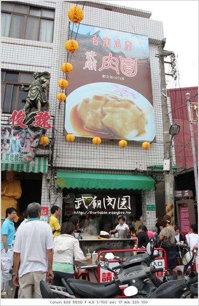 台南美食 食尚玩家