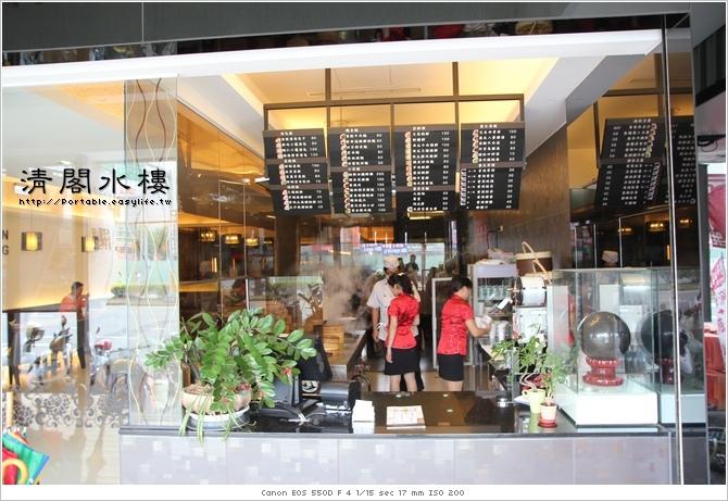 台南。清閣水樓