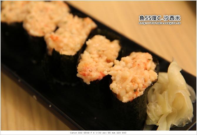 -55度C。沙西米。超低溫生魚片