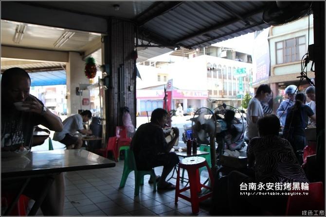 【台南】永安街烤黑輪、甜不辣、關東煮。路邊攤的美味