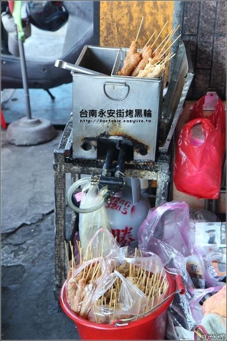 台南永安街烤黑輪