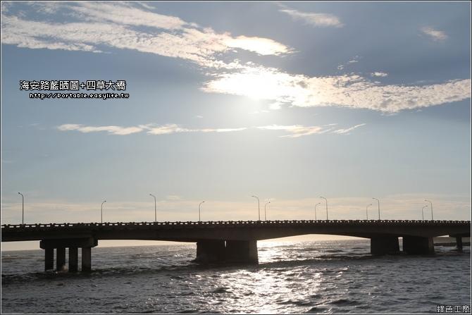 台南單車漫遊。海安路藍晒圖+四草大橋