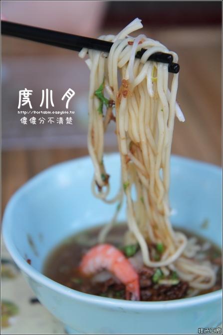台南美食。度小月