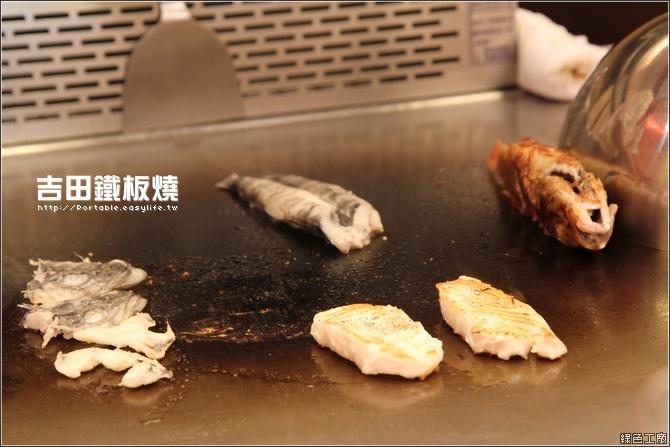 吉田鐵板燒