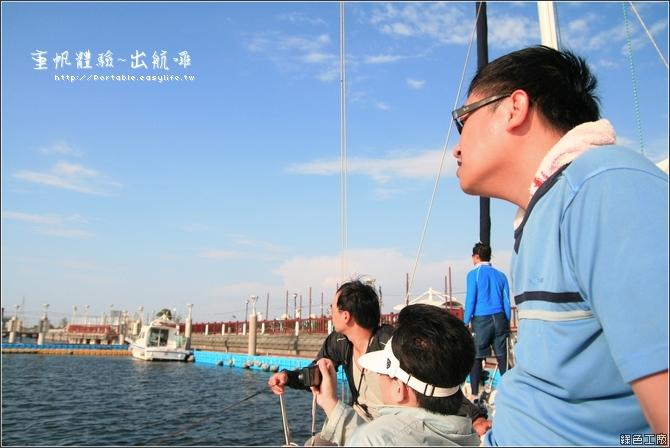 重帆出航。興達港。情人碼頭