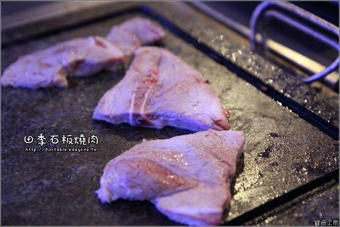 田季石板燒肉。吃到飽