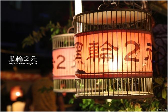 【台南】黑輪2元。便宜有風味的黑輪啦!