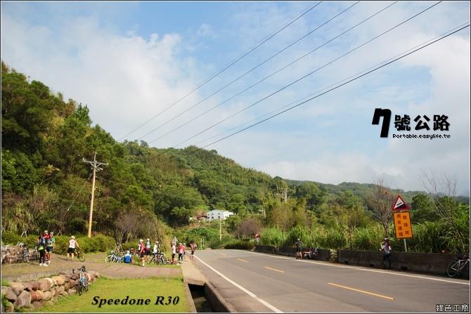 七號公路。Speedone R30