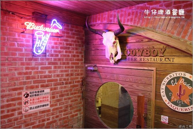 牛仔啤酒餐廳。燒烤、熱炒