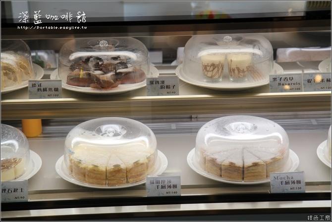 【台南】深藍咖啡館。不能錯過的千層蛋糕!也可以宅配唷!