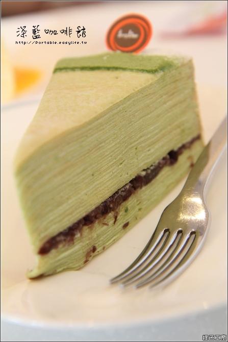 深藍咖啡館。千層蛋糕