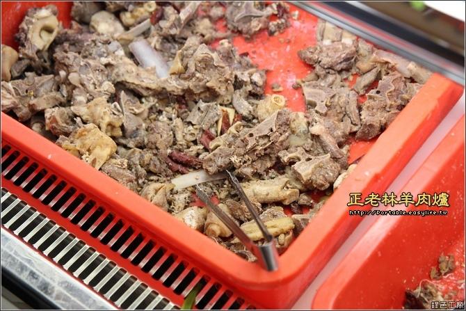 正老林羊肉爐。羊肉爐吃到飽
