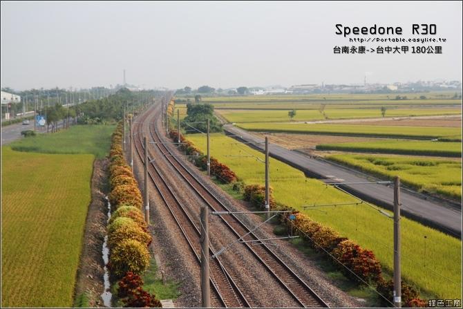 Speedone R30。180公里長途之旅