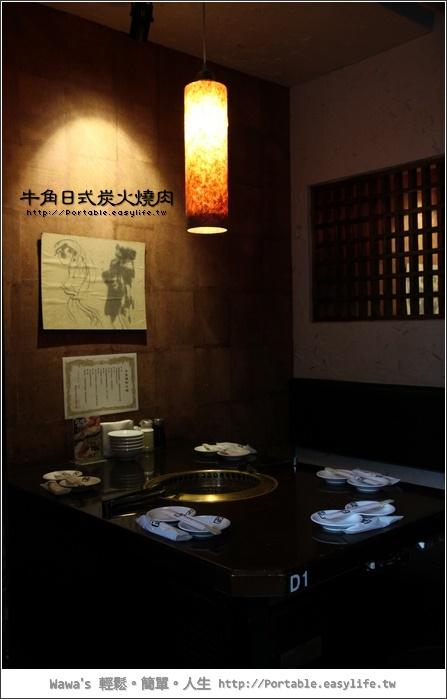 【復興店】牛角。好吃的日式炭火燒肉唷!