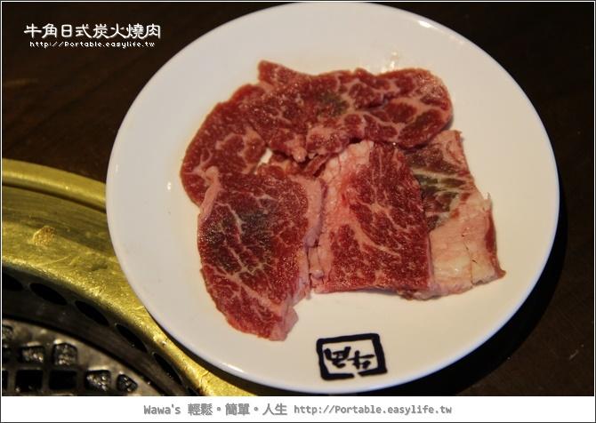 牛角日式炭火燒肉。台北美食