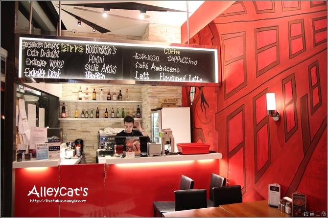 Alleycat's 義式窯烤披薩