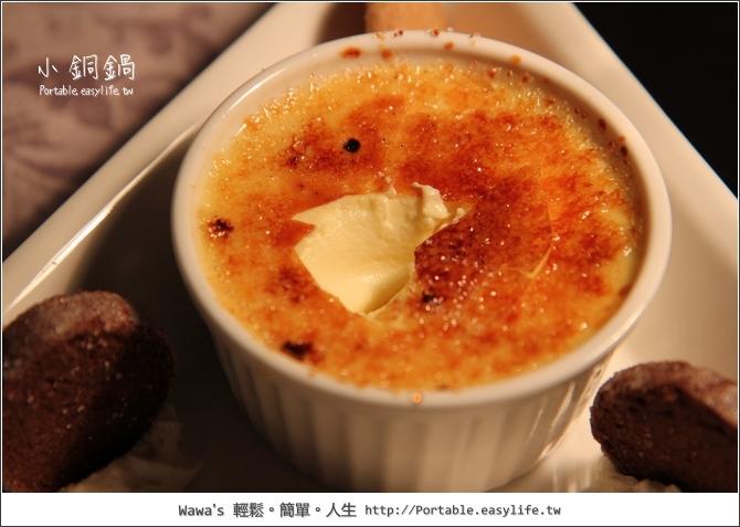 小銅鍋咖啡。舒芙蕾。台南美食