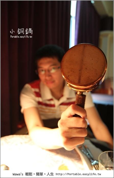 【台南】小銅鍋。有好喝的咖啡&好吃的舒芙蕾