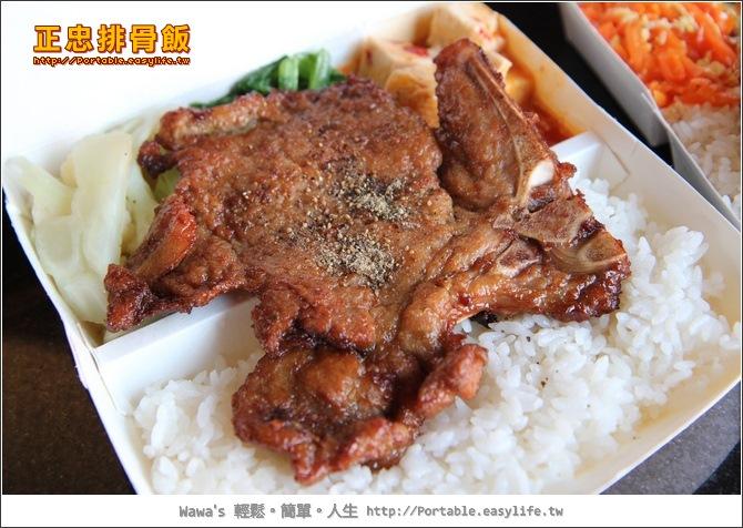 正忠排骨飯。台南美食