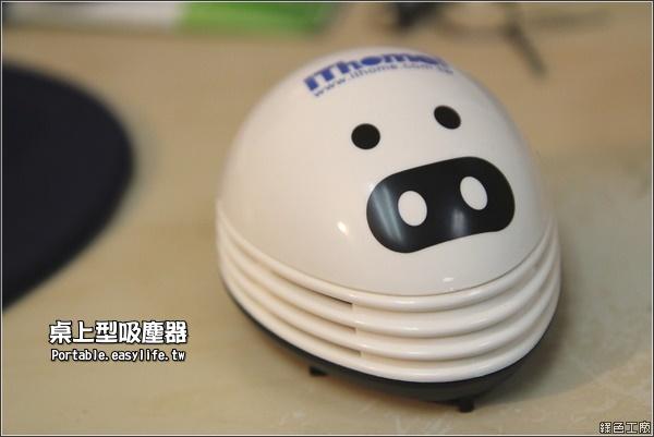 桌上型吸塵器
