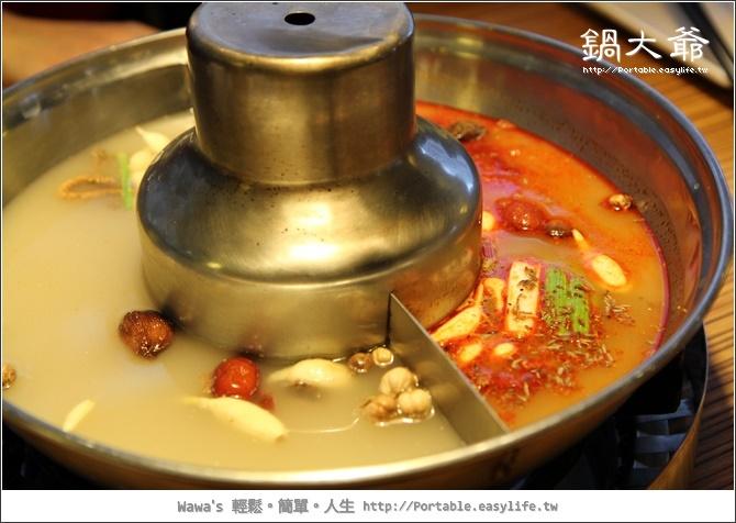 【永和店】鍋大爺~蒙古麻辣火鍋吃到飽!湯頭好!