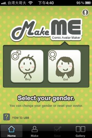 MakeME。製作卡哇伊風格絡人頭像