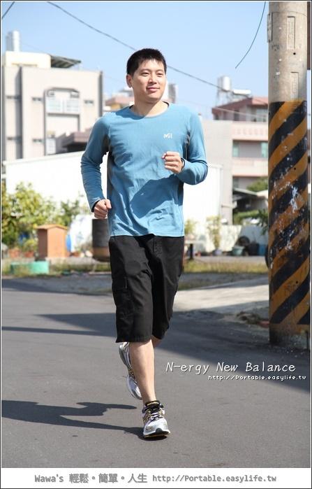New Balance N-ergy 穩定避震跑鞋