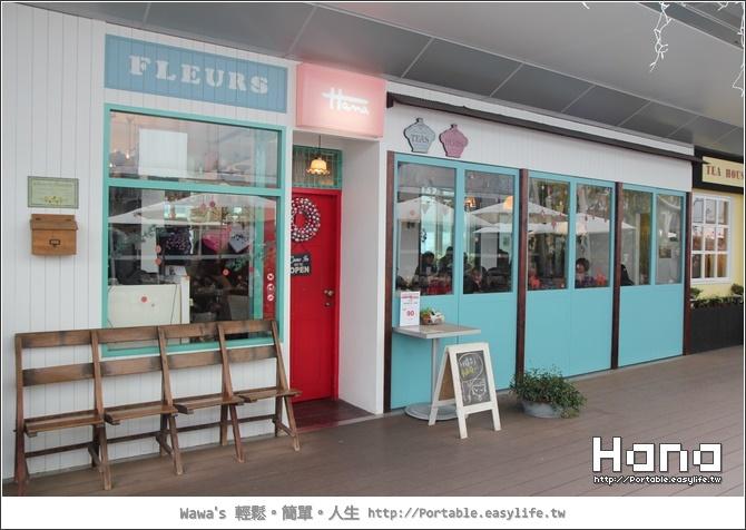 Hana板橋店。板橋環球