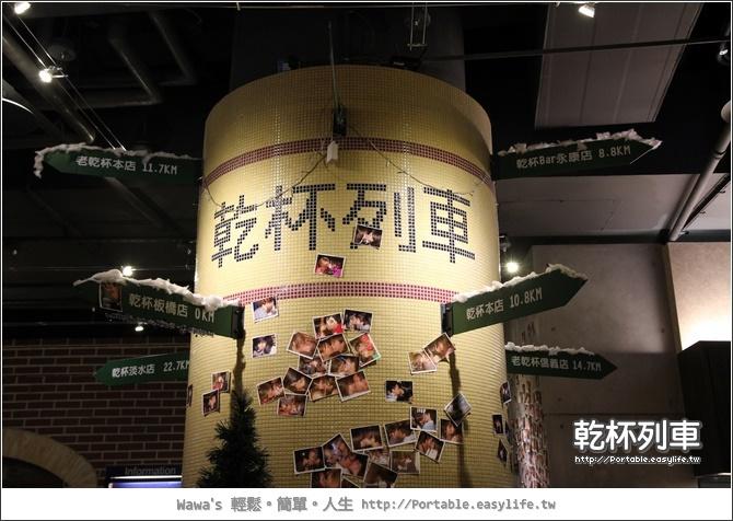 【板橋環球】乾杯列車。吃燒肉氣氛佳!