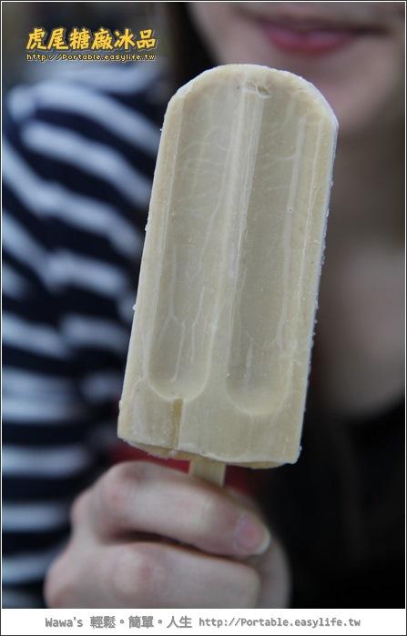 虎尾糖廠冰品+堤防大腸包小腸+虎尾鐵橋。虎尾旅遊