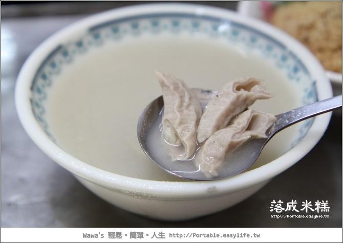 落成米糕。燙魷魚。四神湯。台南美食