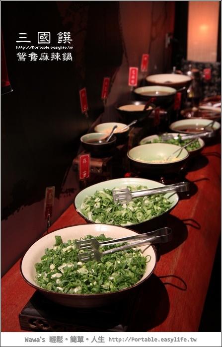 三國饌。鴛鴦麻辣鍋。台南美食