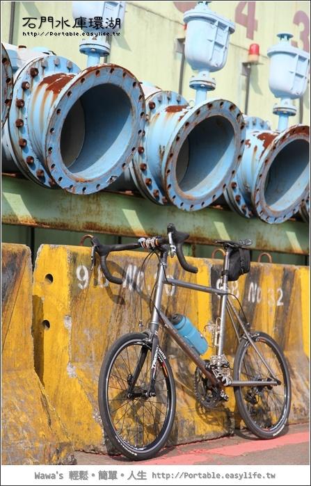 石門水庫環湖。單車旅遊。小徑鈦車