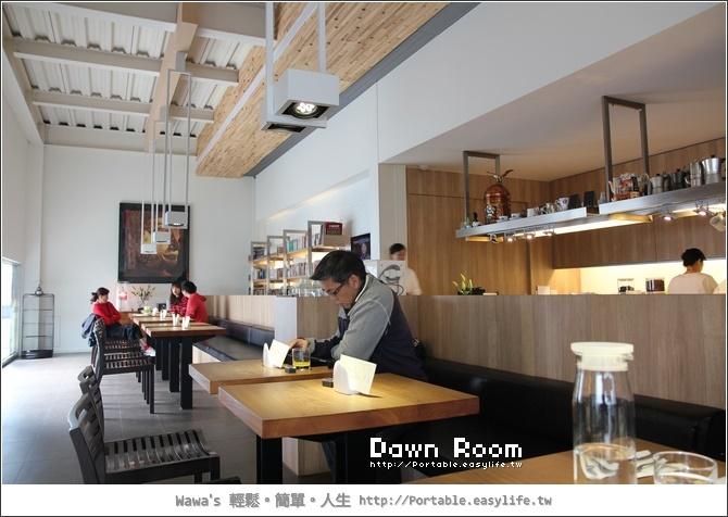 Dawn Room。咖啡明堂