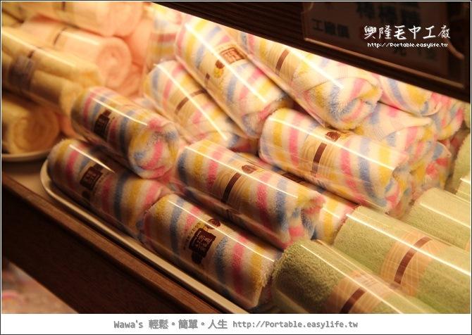 興隆毛巾工廠。虎尾觀光旅遊