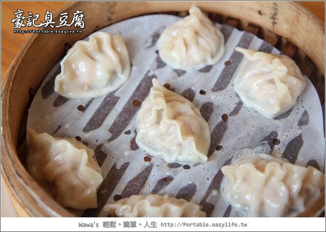 豪記臭豆腐。台南小吃