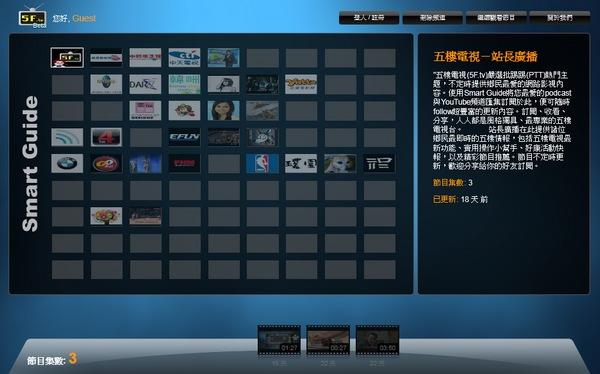 5FTV_01.jpg