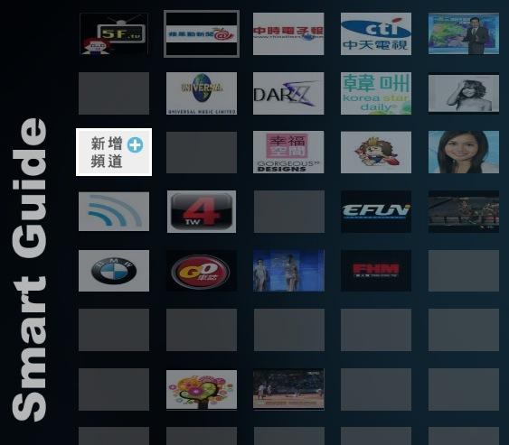 5FTV_02.jpg
