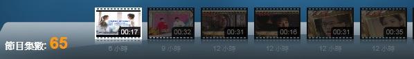 5FTV_05.jpg