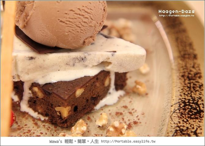 HaagenDazs 冰淇淋