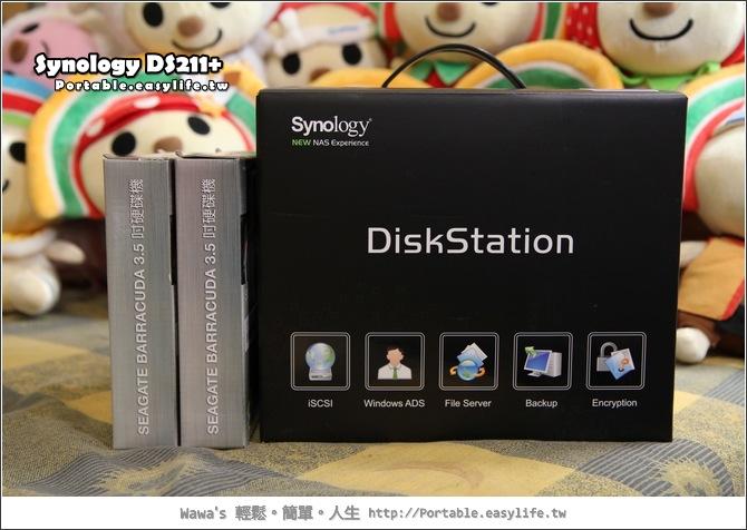 【開箱文】Synology DS211+ 網路儲存伺服器