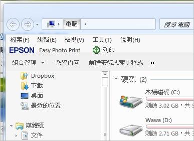 Elune。Windows 7 佈景主題