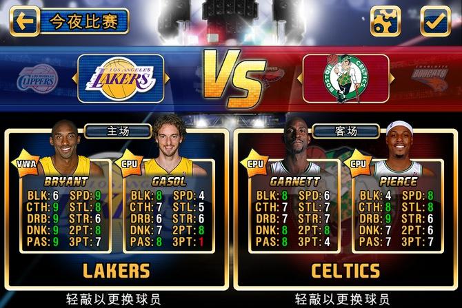 NBA JAM_04.jpg