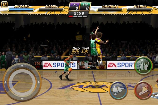 NBA JAM_05.jpg
